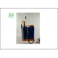 Wholesale Garden PC 20L Knapsack Power Sprayer from china suppliers