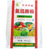 Quality 30% Compound potato fertilizer NPK, 15 - 10- 5 fertilizer for corn, peanuts, millet, vegetables, fruit trees for sale