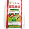 Buy cheap 30% Compound potato fertilizer NPK, 15 - 10- 5 fertilizer for corn, peanuts, millet, vegetables, fruit trees from wholesalers