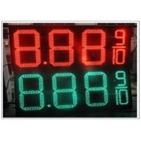 Wholesale 20'' Red / green color LED Gas Station Sign for Fuel advertising Petrol , 8000nits Brightness from china suppliers