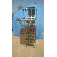 Wholesale Vertical Multi Function Plastic Pouch Packing Machine 6000 Bag/Hour from china suppliers