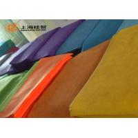 Wholesale Yellow Hygienic Non Woven Geotextile Fabric Nonwoven Geotextiles OEM ODM from china suppliers