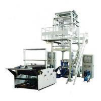 Wholesale SJ-H55 Elevator Rotary Head PE Blowin Film Machine from china suppliers