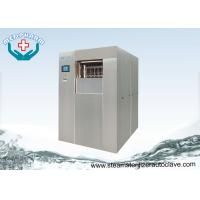 Wholesale Veterinary Sterilization Lab Autoclave Sterilizer With Visually And Audibly Alarm from china suppliers