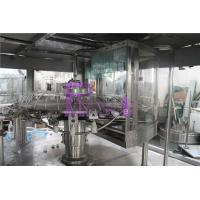 Wholesale Flange Aspetic Filling And Sealing Machine Stainless Steel Double Cap System from china suppliers