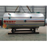 Quality Most Efficient Oil Fired Boiler Horizontal Steam Boiler 170/184/194/204 C for sale