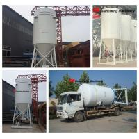 Wholesale Professional CG22 steel mobile dry mortar silo for powder mixing plant from china suppliers