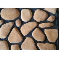 China 6000 series Pure color aritificial culture cobble stone, for wall decoration, 60x70-155x7240mm on sale
