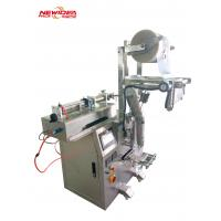 Wholesale Vertical Form Fill Seal VFFS Packing Machine For Water / Juice / Milk from china suppliers