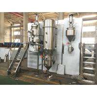Wholesale New Style Pharmaceutical Plant Production Line FBD Drying Granulating System from china suppliers