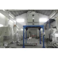 Wholesale Dual Hopper Feed Powder Bagging Machine Automatic Bagging Equipment 400 Bags / Hour from china suppliers