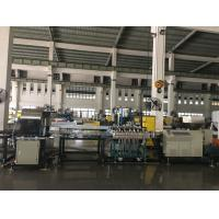 Wholesale PP/PE/ABS thick sheet/board extrusion machine from china suppliers