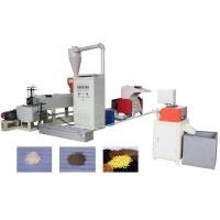Quality Foaming Sheet Plastic Recycling Granule Making Machine With 60 - 80 Kg/H for sale