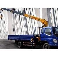 Wholesale Economical XCMG 4 Ton Hydraulic Boom Truck Crane , 25 L/min with High Performance from china suppliers