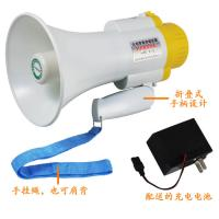 Wholesale Handheld Mini Megaphone Bullhorn Microphone Amplifier rechargeable power megaphone from china suppliers
