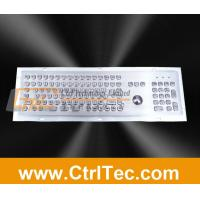 Wholesale mini metal keyboard with trackball and numeric keypad, IP65 waterproof, IK07 vandal proof from china suppliers