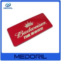 Wholesale Gold supplier custom logo pvc material red bull bar mat from china suppliers