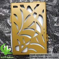 Buy cheap architectural aluminum facade for wall cladding powder coated RAL color gold color from wholesalers