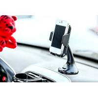 Quality Stylish Rotating Car Cell Phone Desktop Holder Black For Samsung for sale