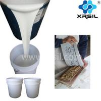 Quality RTV Casting Silicone Liquid Rubber For artificial stone Mold Making for sale
