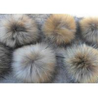 Wholesale Satin Fabric Raccoon Fur Collar Customized Color / Size For Jacket Karpa Accessories from china suppliers