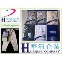Wholesale Arabian pyjamas from china suppliers