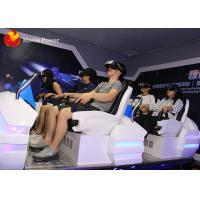 Quality Six Seats Player 9D Simulator 9D VR Cinema CE Certificate For Amusement Park for sale