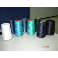 Wholesale Embroidery thread from china suppliers