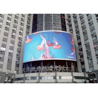 Wholesale Waterproof Curved LED Display P12.5 from china suppliers