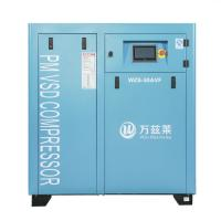 Buy cheap Reasonable Structure Industrial Screw Compressor Asymmetrical Magnetic Circuit Design from wholesalers