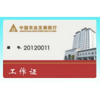 Wholesale Shade light Card, Shade light material RFID Card from china suppliers