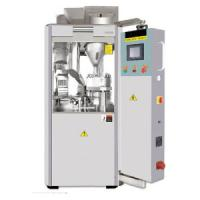 Wholesale Automatic Capsule Filling Machine (NJP1200) from china suppliers