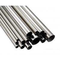 Wholesale TP316 2mm Small Diameter stainless steel tubing / industrial stainless steel Pipe from china suppliers