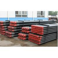 Wholesale BQ NQ HQ PQ AW BW HW Diamond Drill Rods / Drill Pipe CHANGTAN from china suppliers