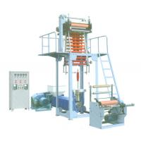 Wholesale LDPE High / Low - Preddure Film Blowing Machine Cast Aluminum Heater from china suppliers