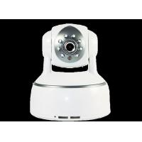 Wholesale Wireless PTZ megapixel IR IP Camera SC-550W from china suppliers