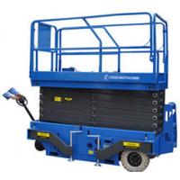 Wholesale Blue 9m Mobile Scissor Lift Platform , Hydraulic Work Platform Lift 2.25 ×1 .16 × 1.6 from china suppliers
