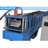 Wholesale Metal Sheet Joint Hidden Roof Panel Roll Forming Machine with 45 ﹟ Steel Shaft from china suppliers