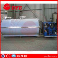 China Cooling Bulk Liquid Pasteurized Milk Cooling Tank 1000L - 30000L With Cooling System on sale