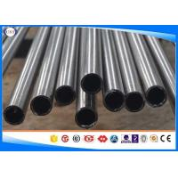 Wholesale St52 Cold Drawn Steel Pipe Outer Diameter 10-500mm Wall Thickness 2-50mm from china suppliers