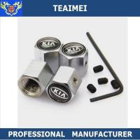 Wholesale Professional Car Logo Metal Car Tire Valve Caps With Anti - Theft from china suppliers