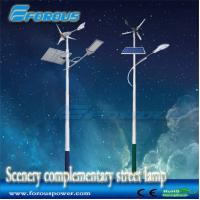 Wholesale LED scenery complementary road lights/solar street light/Light pole from china suppliers