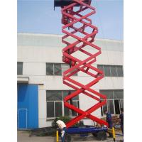 Wholesale 10m 300kg aerial work lift platform / mobile scissor lift platform with 4 wheels from china suppliers