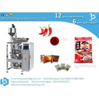 China Automatic hotpot condiment honey ketchup sauce cooking oil packing machine on sale