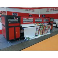 Wholesale 3.2m Strong Big Structure Roll to Roll UV Printer/Soft Ceiling Film UV Printing Machine from china suppliers