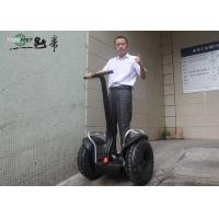Wholesale Large Battery Powered Off Road Electric Scooter Black For Adult from china suppliers