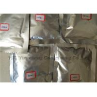 Quality Most Powerful Citicoline Sodium CDP Choline For Alzheimer's Disease CAS 987-78-0 for sale