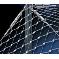 Buy cheap Top Quality Zoo Mesh from wholesalers