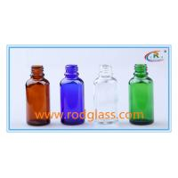 Wholesale Amber glass bottle for essential oil 50ml from china suppliers