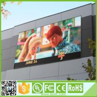 Wholesale High brightness Outdoor led advertising Pitch 6mm display, led display screen outdoor p6 from china suppliers